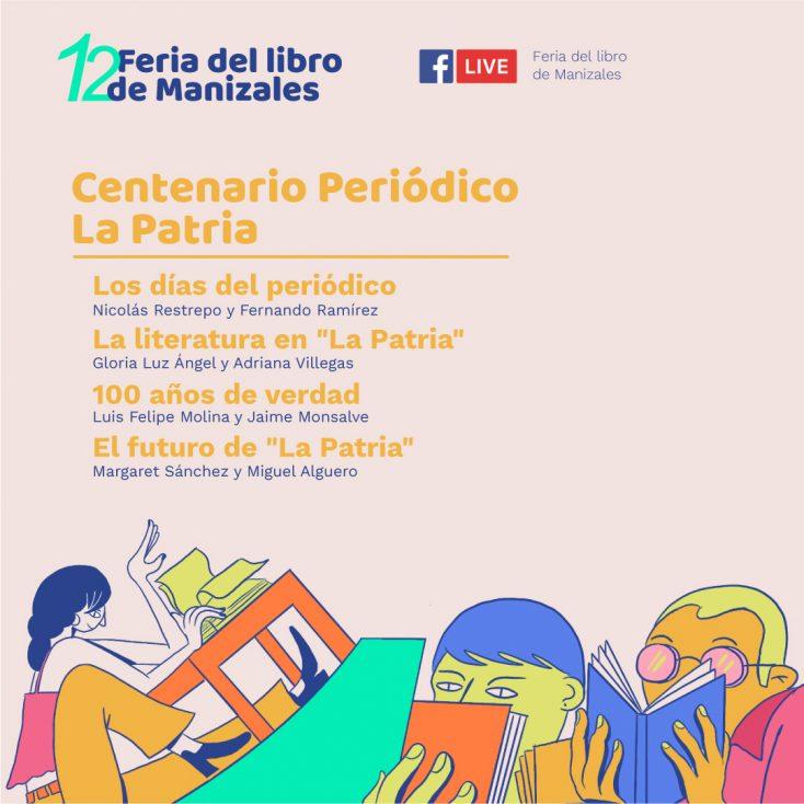 Feria del Libro_04